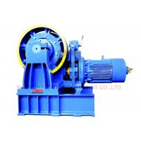 Wholesale VVVF EXplosion - protected Traction Machine / Elevator Parts from china suppliers