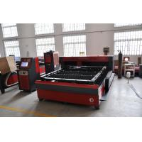Wholesale Portable Brass High Speed Laser Cutting Machine , 500W Laser Cutter Equipment from china suppliers