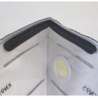 Wholesale Lightweight Non Woven Face Mask , Dust Proof KN95 Foldable Face Mask from china suppliers