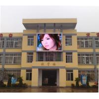 Wholesale SMD PH6 Video Wall Led Display Ultra Slim Outdoor Led Screen from china suppliers