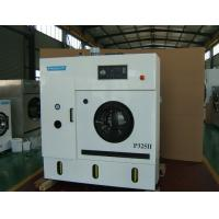 Wholesale Full Closed 5 Times Solvent Recycling System Energy Saving Commercial Dry Cleaning Machine from china suppliers