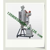 Wholesale China Drying Loader OEM Producer/ Hopper dryer and loader 2-in-1 from china suppliers
