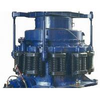 Wholesale Symons Spring Cone crusher for quarry plant from china suppliers