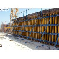 Wholesale Eco Friendly Wall Formwork System Push And Pull Props Supporing Wall Form Panel from china suppliers