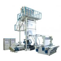 Wholesale Double Co - Extrusion Rotary Machine Two Layer Blown Film Making Machine from china suppliers