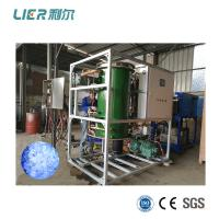 Wholesale 5T Tube Ice Machine with Stainless Steel Evaporator Commercial Tube Ice Maker from china suppliers
