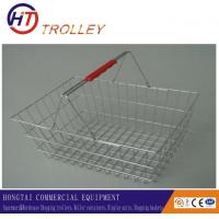 Wholesale 22 Litre Double Handle Chrome Metal Shopping Basket for Supermarket Shopping from china suppliers