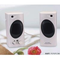 Wholesale Stereo Space Saving Two Channel Speaker Slim Stylish For Tablet PC from china suppliers