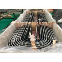 Wholesale A269 Stainless Steel U Bend Tube U-Bend Superheater 0.5mm-35mm Thickness from china suppliers