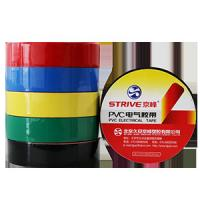 Wholesale Factory direct PVC electrical tape insulation tape from china suppliers