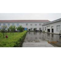 NINGBO OCEAN ENTERPRISES CO.,LTD