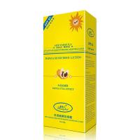 Wholesale Face And Body Papaya Sunscreen Butter Body Lotion Sunblock SPF40 from china suppliers