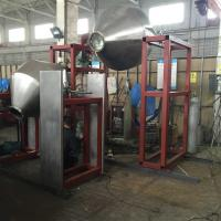 Wholesale Automatic Vertical Powder Chemical Mixing Machine , SS Mixer from china suppliers
