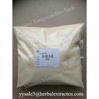 Wholesale manufacturer supply Genistein 98% HPLC, pure ingredient, CAS NO.: 446-72-0, high quality from china suppliers