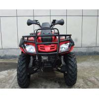 Wholesale 4 Stroke Water Cooled 550cc Utility Vehicle ATV With Electric Start from china suppliers