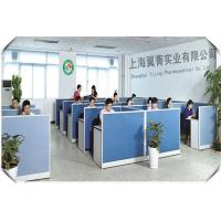Shanghai Yijing Pharmaceutical Co.,Ltd