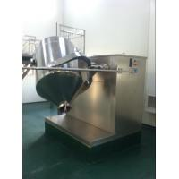 Wholesale SBH Three - Dimension Swing Small Mixing Machine For Powder In Lab from china suppliers