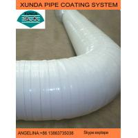 Wholesale Underground steel Pipe Coating Tape , pe pipe wrapping coating material from china suppliers