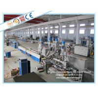 Buy cheap PE - AL- PE Pipe Plant Machine / PERT & Aluminum Pipe Extrusion Machine from wholesalers