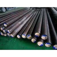 Wholesale Grade 420 Stainless Steel Round Bar Heat Treatment Solution and Aging from china suppliers