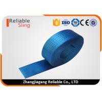 Wholesale 2 Inch 5T Rated Capacity Ratchet Strap Webbing , 100% High Tensile Polyester Webbing Belt from china suppliers