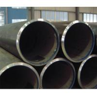 Wholesale Big inch seamless steel pipe sch40 astm a106 from china suppliers