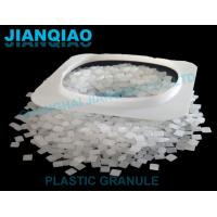 Wholesale White Impact Modifier For Hdpe And Plant Powder Composite Products To Improve Adhesive Strength from china suppliers