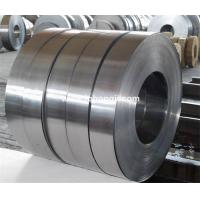 Wholesale Q195 galvanized cold rolled steel strip from china suppliers