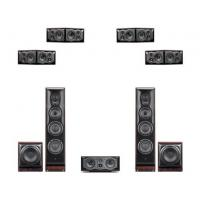 Wholesale 7.2 Channel Wireless Home Theatre Systems Multimedia Speakers with Remote Control from china suppliers