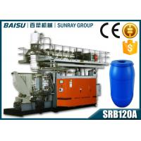 Wholesale 200 Liter Blue Plastic Drum Making Machine With Bottom Blowing System SRB120A from china suppliers