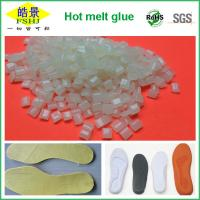 Wholesale Yellow Granule EVA Hot Melt Adhesive For Shoes Sealing  / Carpet Edge Sealing from china suppliers