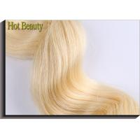 """Quality Loose Wave 7A Grade Virgin Hair Tangle Free No Knots Rissian Hair 10"""" - 28"""" for sale"""