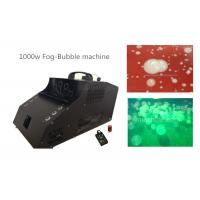 Wholesale 1000w Fog-Bubble Machine With 6*3w LED,  Timer & Remote Control  X-F25L from china suppliers