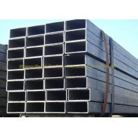 Quality 2 Inch 3 Inch 4 inch Galvanized Steel Square Tubing Metal Iron Tubing for sale