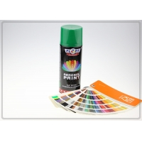 Buy cheap Multi Color 400ml Custom Aerosol Spray Paint For Metal Wood Plastic from wholesalers