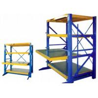 Wholesale Powder coated Q235 Heavy duty mold storage racks for Warehouse from china suppliers