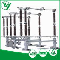 Wholesale Three Phase High Voltage Switch Gear With Motor For Switch Yard GW37-252 from china suppliers