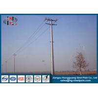 Buy cheap 69KV Hot Dip Galvanized Electric Steel Tubular Pole for Electrical Line from wholesalers