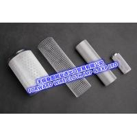 Quality Customized Stainless Steel Metal Mesh TubeWire Cloth Perforated Pipe for sale
