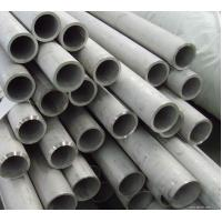 Wholesale ASTM / DIN 310 Stainless Steel Seamless Pipe SS310 Composition / SGS from china suppliers