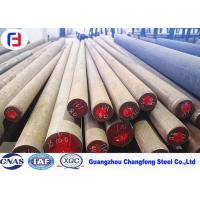 Wholesale Annealed Heated Plastic Mold Steel Round Bar Easy Maintenance 1.2083 / SUS420J2 from china suppliers