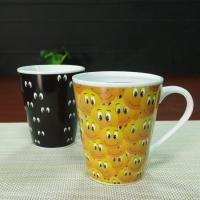 Wholesale V shape smile face color changing magic mug promotional sublimation from china suppliers