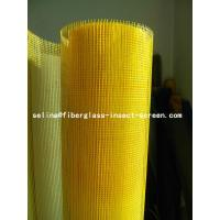 Buy cheap Good quality Fiberglass mesh/Inter weaving glass fiber mesh from wholesalers