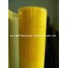 Buy cheap Good quality Fiberglass mesh/Inter weaving glass fiber mesh from wholesalers