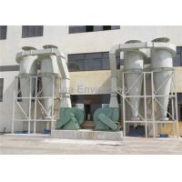 Wholesale Carbon Steel Dust Extraction System , High Corrosion Resistant Dust Collector Cyclone from china suppliers