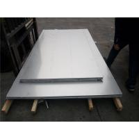 Wholesale DIN 444 Cold Rolled Stainless Steel Sheet 1.2mm / 1.5mm For Pressure Vessel from china suppliers