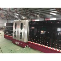 Wholesale Automatic Vertical Stainless Steel Low-e Glass Washing Machine from china suppliers