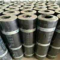 Quality SBS/APP  Modified    Bitumen Waterproof  Membrane for sale