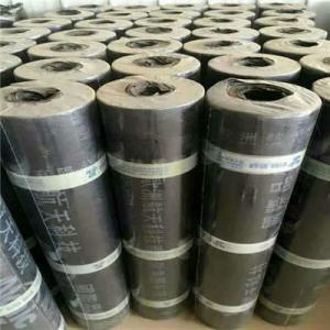 Quality SBS/APP  Modified    Bitumen Waterproof  Membrane for sale