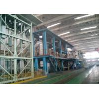 Tianjin Dongmao Special Steel Metal Material Trade Co., Ltd.